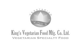 logo-kings-vegetarian